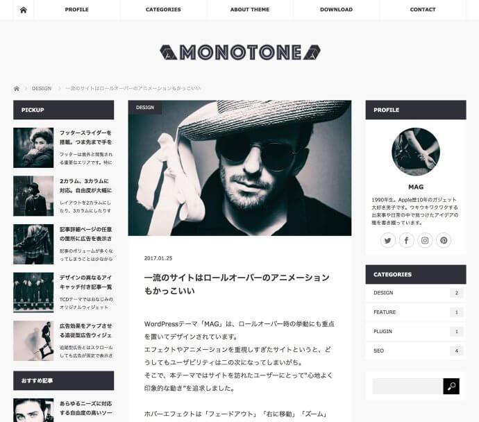 blog-theme-mag_05