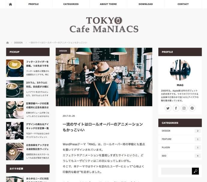 blog-theme-mag_06