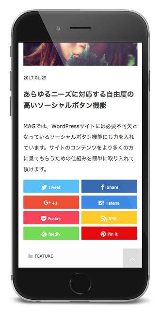 blog-theme-mag_23