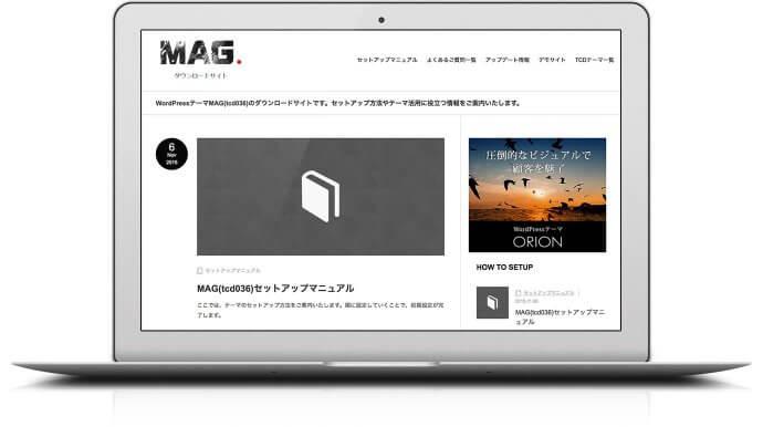 blog-theme-mag_32