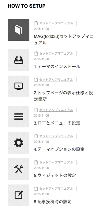 blog-theme-mag_34
