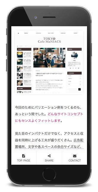 blog-theme-mag_39
