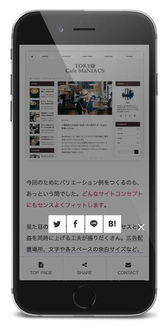 blog-theme-mag_40