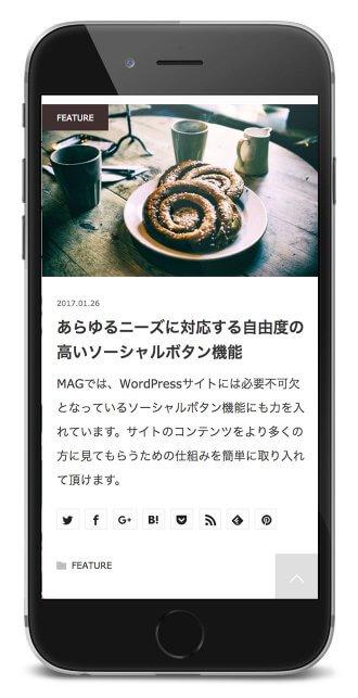 blog-theme-mag_41