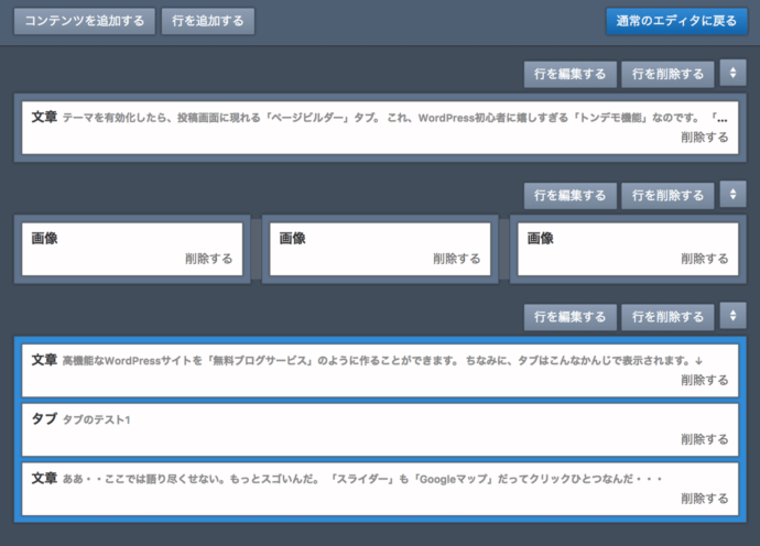 blog-theme-mag_42