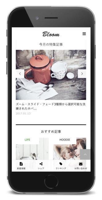 bloom-09