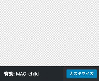 child-theme_09