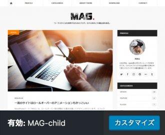 child-theme_10