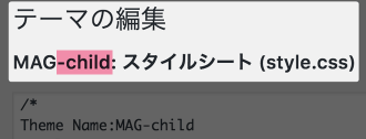 child-theme_23