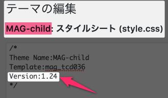child-theme_28