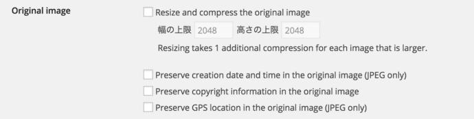 compress-jpeg-png-images_09