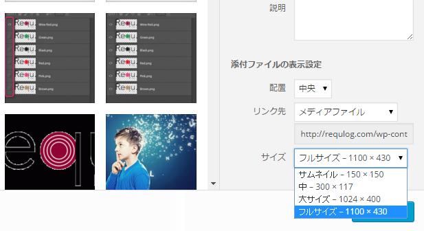 display-speed_03