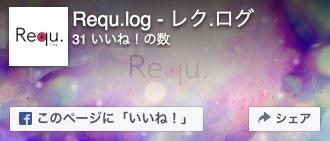 facebook-app-id-app-secret_02