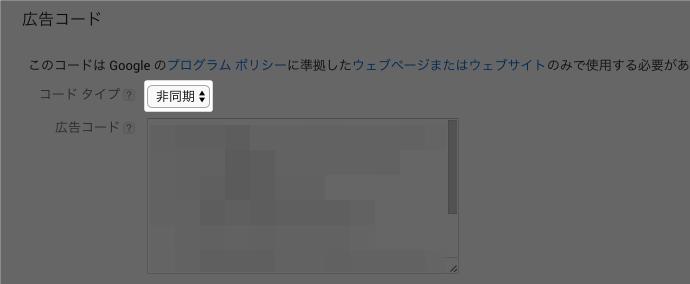 facebook-fast-display_03