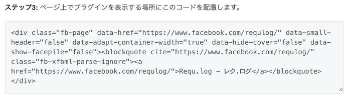 facebook-fast-display_13