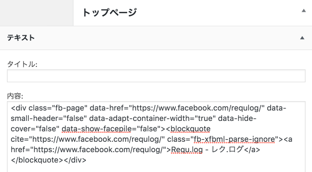 facebook-fast-display_14