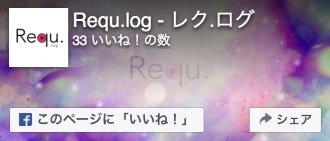 facebook-page-plugin_00