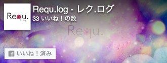facebook-page-plugin_01