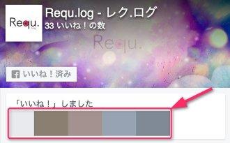 facebook-page-plugin_03