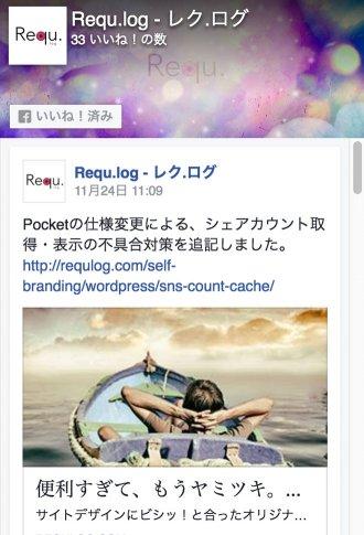 facebook-page-plugin_05