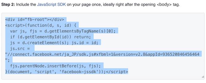 facebook-page-plugin_09