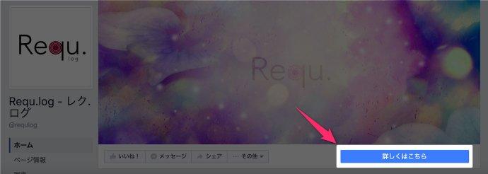 facebook-page-plugin_14