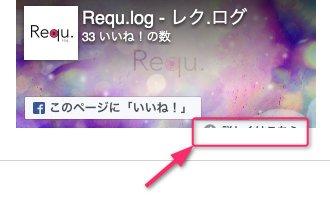 facebook-page-plugin_16