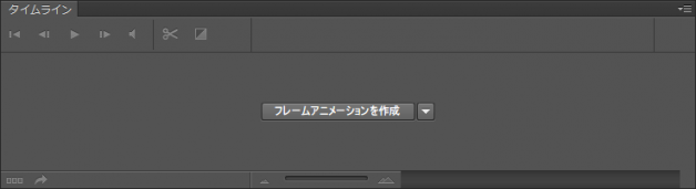 gif-animation-12