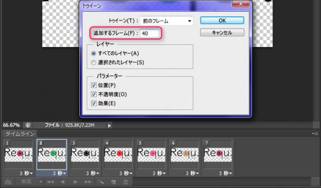 gif-animation-25