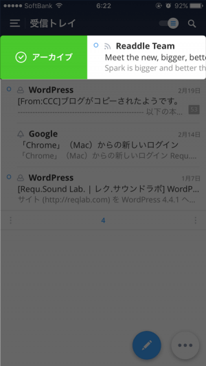 newapp_0006