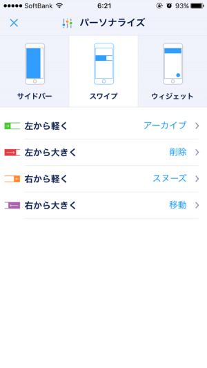 newapp_0008