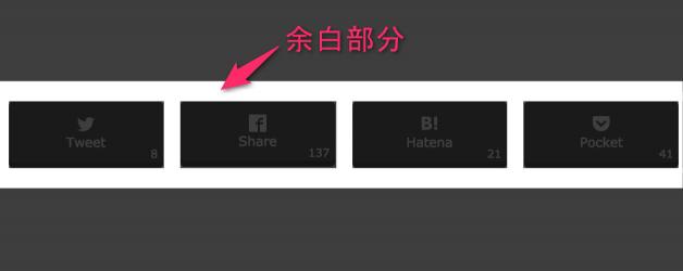 original-share-button_10