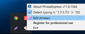 phrase-express_07