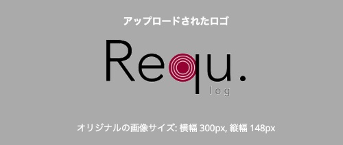 retina-logo_01