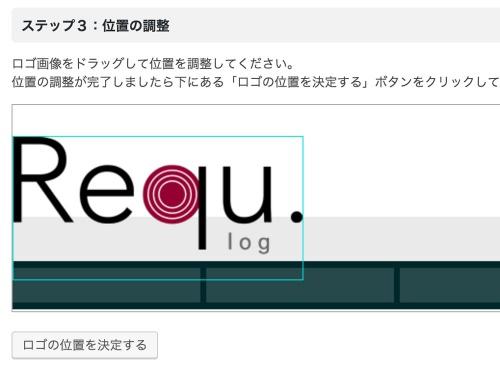 retina-logo_07