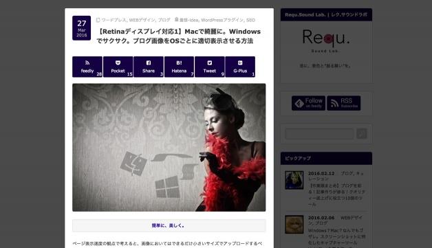 retina_01