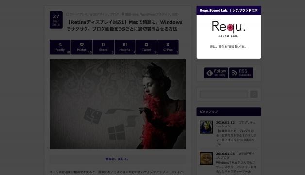 retina_02