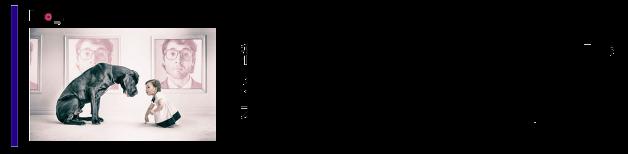移動したいデスカ?TCDテーマMAGでダブルレクタングル広告を本文直下に設置する2つの方法