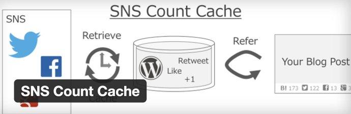 sns-count-cache_03