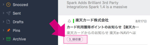 spark-tutorial-15