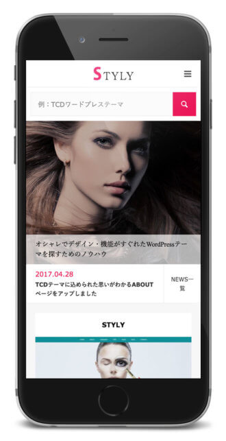 styly-10