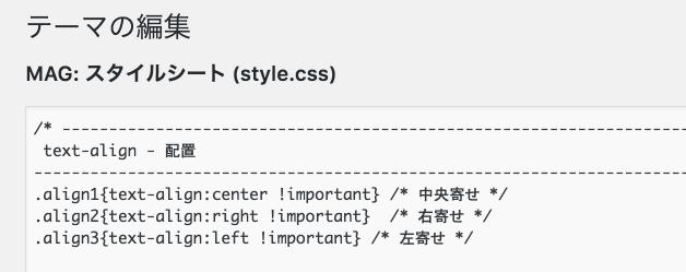 tcd-css-customize_10