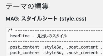 tcd-css-customize_30