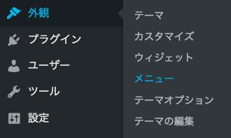 tcd-theme-option_72
