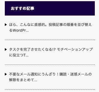 tcd-widget_07