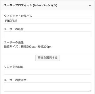tcd-widget_23