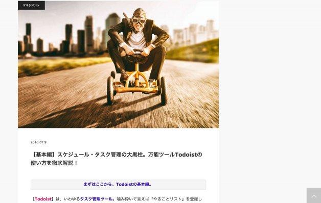 theme-change_10