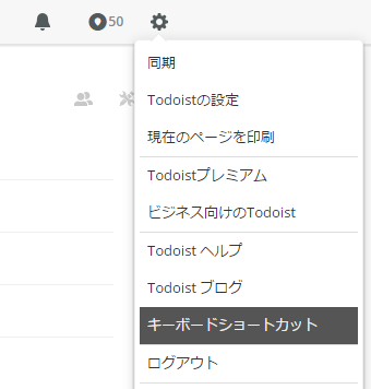 todoist-class_11