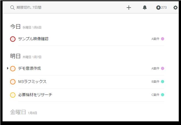 todoist-re-schedule_22