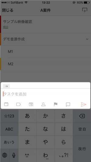 todoist-re-schedule_rn1